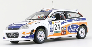 Ford Focus WRC 2001 Rally de Portugal No.24