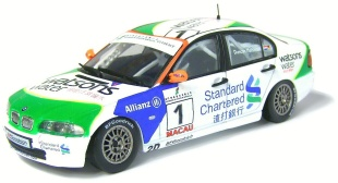 BMW 320i 2003 Macau Guia Race No.1